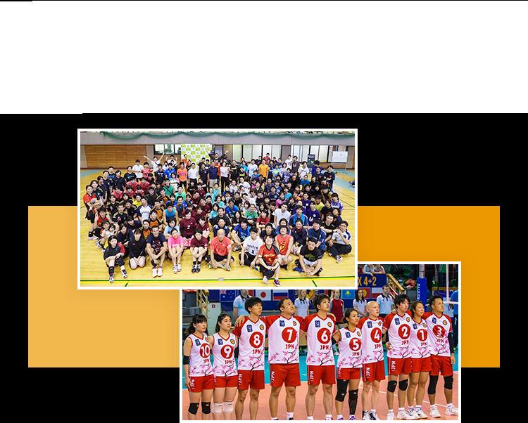 競技の普及や活性化を目的とした競技大会の運営協力
