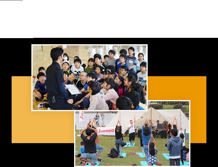 親子で楽しめるスポーツ教室及び講師トレーナーのキャスティング